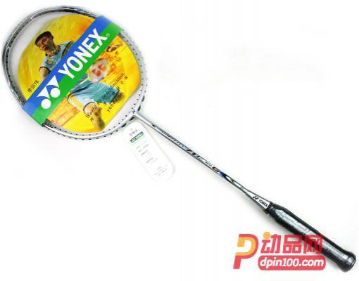 yonex尤尼克斯at70mg羽毛球拍 蓝白款 , 正品ch版