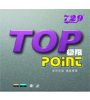 729极限乒乓球套胶 TOP极限 涩性胶皮