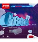 红双喜G666粘性反胶套胶,弧圈快攻型
