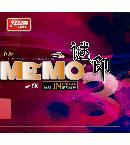 红双喜谜印3/MEMO 3 反胶套胶 高摩擦套胶