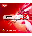 红双喜天罡3(天罡三)反胶套胶 摩擦打击套胶