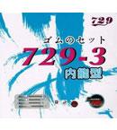 友谊729 729-3 内能型反胶套胶
