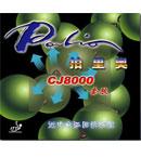 Palio拍里奥CJ8000近中台弧圈快攻型40-42度 北京队专供