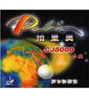 Palio拍里奥CJ8000两面弧圈型套胶(北京队专供)36-38度