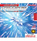 尼塔库紫尼(哈蒙特紫泥)HAMMOND反胶套胶NR-8527(刘国正使用)