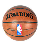 SPALDING斯伯丁 彩色运球人篮球 64-288