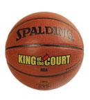 SPALDING斯伯丁 街头系列篮球King of the Court 74-105
