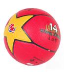 SPALDING斯伯丁 王治郅14号篮球 61-976C