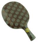 STIGA斯帝卡 玫瑰XO乒乓底板(Rosewood XO)玫瑰五升级款
