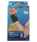 AQ护具 专业型手腕支撑强化带5090 AQ护腕5090