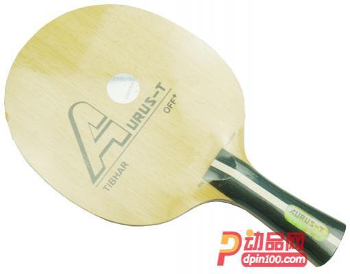 TIBHAR挺拔 暴龙AURUS T 纯木夹板系列 乒乓球拍 底板