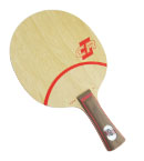 STIGA斯帝卡 CL-CR乒乓球底板 7层纯木