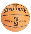 Spalding斯伯丁篮球74-233Z高级牛皮 NBA官方比赛用球