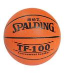 SPALDING斯伯丁 NBA名人堂经典篮球 62-1098 牛皮 真皮