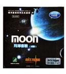 """银河月球MOON套胶""""日月神胶""""无机内能套胶的风向标9032"""