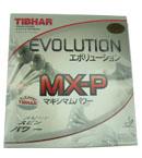 挺拔EVOLUTION MX-P 变革能量 乒乓球套胶 内能套胶超级套胶