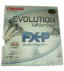 TIBHAR挺拔 EVOLUTION FX-P 变革软性 乒乓球套胶 内能反胶