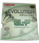 挺拔 EVOLUTION EL-P变革全能 乒乓球套胶 弹性套胶 全能型