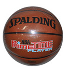 SPALDING斯伯丁 NBA街头篮球 黄金一代 74-418 PU篮球