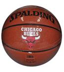 SPALDING斯伯丁 NBA公牛队球星 罗斯签名篮球 74-162