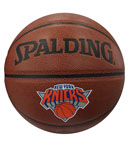 SPALDING斯伯丁篮球 NBA球星尼克斯林书豪签名球 74-166