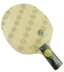 STIGA斯帝卡 S-2000WRB 乒乓底板