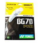 YONEX尤尼克斯BG70 PRO羽毛球线