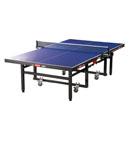 DHS红双喜乒乓球台T1024 国际比赛指定 乒乓球桌