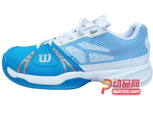Wilson维尔胜 专业网球鞋 WRS317170 女款网球鞋