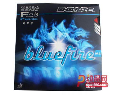 多尼克 蓝火M2 Donic Bluefire M2(12092)(蛋糕海绵,挑战速度旋转的极限)