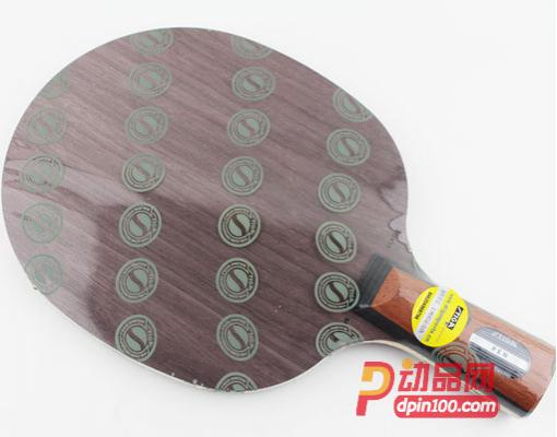 STIGA斯帝卡OC攻击型乒乓底板 Offensive Classic (弧圈机器)