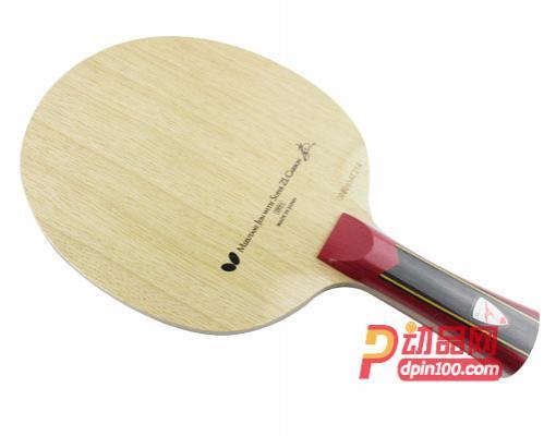 Butterfly蝴蝶 水谷隼SUPER 超级ZLC碳素乒乓球拍底板36601 横拍进攻型