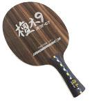 DHS红双喜天罡GT 檀木9 黑檀9 乒乓底板