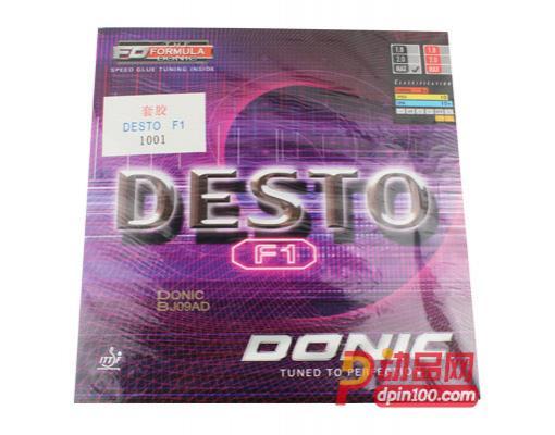 多尼克F1反胶套胶 德士途F1(DONIC Desto F1)最畅销的多尼克套胶 1001