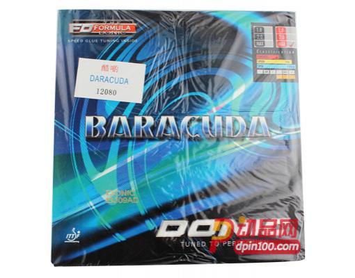 多尼克 Donic Baracuda巴拉库达(12080)反胶套胶 超强的稳定性