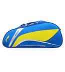 LINING/李宁羽毛球包ABJJ062-3 三支装 3支装拍包 蓝款