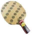 STIGA斯帝卡碳素145 CARBONADO145 乒乓球底板 稳定进攻型选手利器