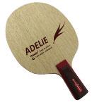 NITTAKU尼塔库红鸟羽NITTAKU ADELIE NE-6863/6862乒乓底板