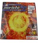 NITTAKU尼塔库 莫里史特MORISTO SP NR-8670 莫里斯特生胶套胶