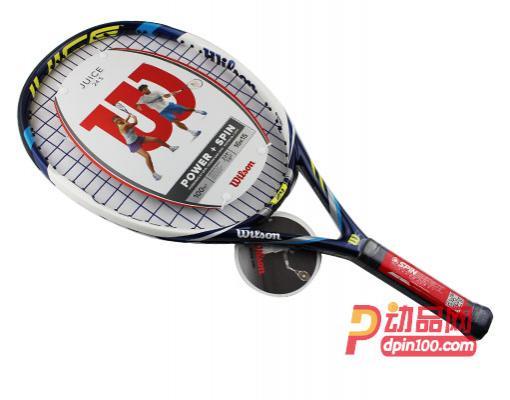 Wilson威尔胜WRT5325儿童网球拍 初学超轻全碳素单人网球拍Juice 24