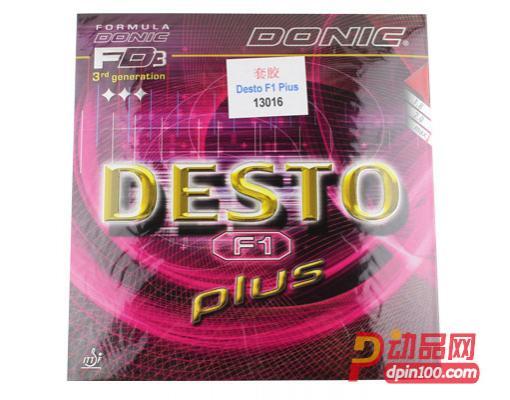 DONIC多尼克 徳士途DESTO F1 PLUS 13016 F1加强升级版套胶
