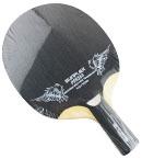 德国阳光SUNFLEX 黑鹰乒乓球底板 七层纯木+羽翼专利