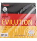 TIBHAR挺拔国变 EVOLUTION MX-P 变革能量  国家队专供套胶