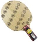 STIGA斯帝卡碳素45 CARBONADO45 乒乓球底板
