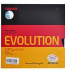 TIBHAR挺拔国变 EVOLUTION FX-P 变革软型能量反胶套胶 国家队专供