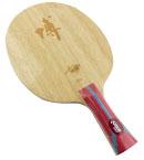 DHS红双喜博芳碳 B2乒乓球拍底板 5+2底板