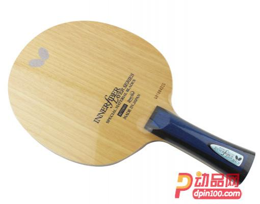 Butterfly蝴蝶 INNERFORCE LAYER ALC.S 乒乓球底板 横拍 36861