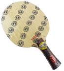 STIGA斯帝卡 赛扬木Celero wood进攻型5层乒乓球底板