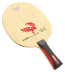 BUTTERFLY蝴蝶 刘诗雯LIU SHIWEN两面弧圈专业乒乓球底板 36901