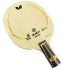 Butterfly蝴蝶 张继科超级ZLC(张继科SUPER ZLC)乒乓球底板 蝴蝶23580